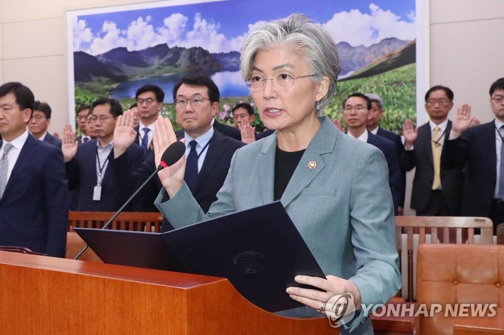 韩外长:朝美或讨论为朝提供安全保障问题