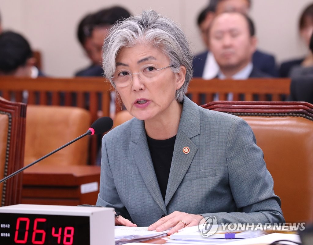 韩外长:半岛和平进程的原则是不拥核