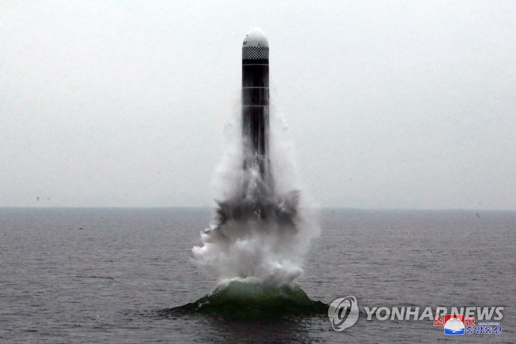 """简讯:朝鲜称""""北极星3""""号潜射导弹试射成功"""