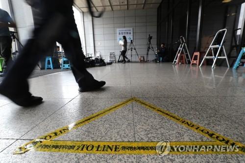 韩国检察机关全面废止公开传唤制度