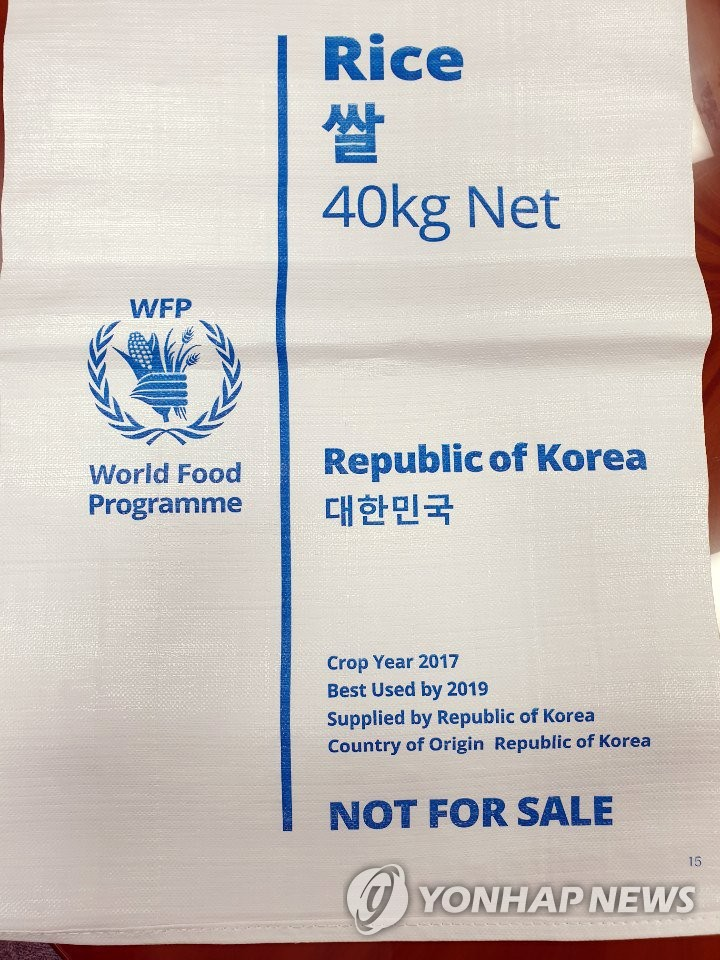 世粮署:到明年5月需1480万美元对朝援助资金