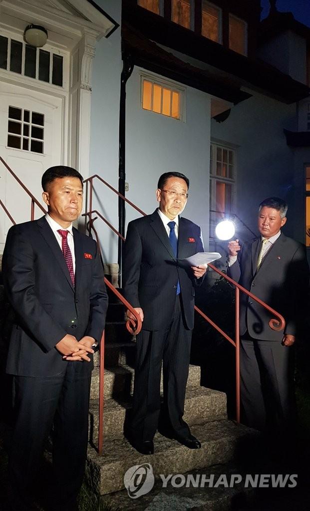 朝鲜重申美国放弃敌对政策是对话前提