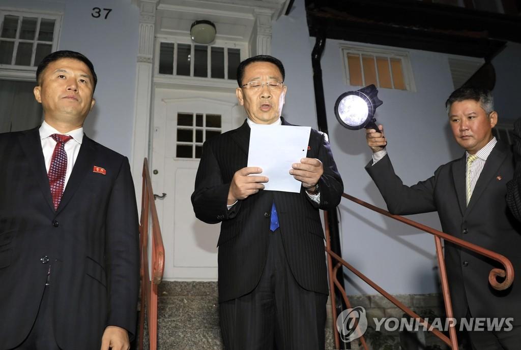详讯:朝鲜称有意与美磋商但需拿出根本解法