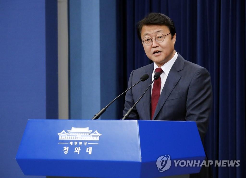 韩青瓦台:争取下月同东盟三国签署自贸协定