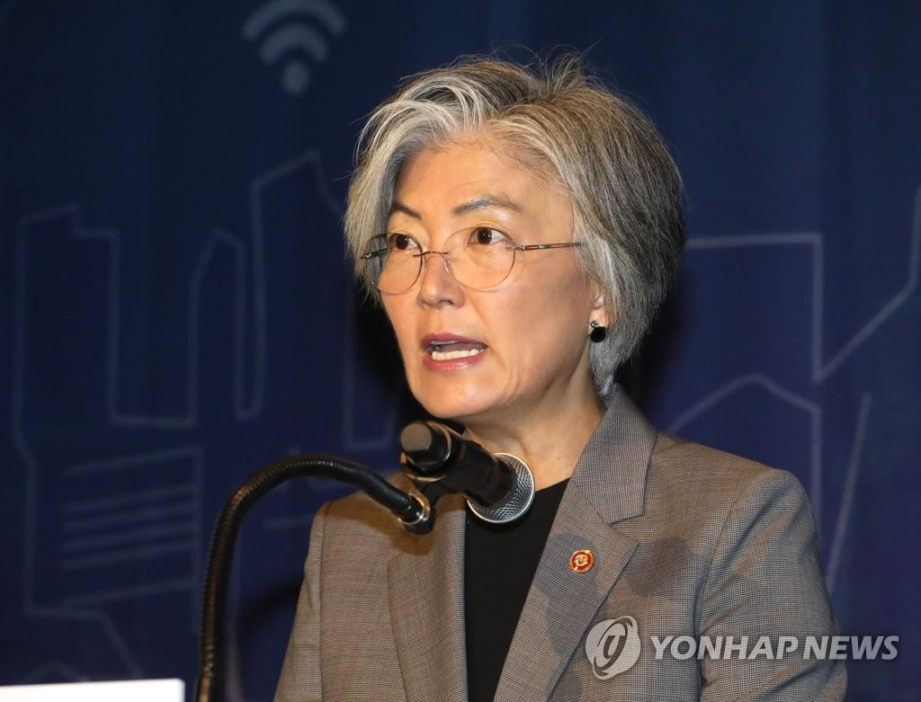 韩外长出席华沙进程网络安全工作组会议