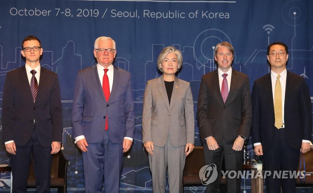 10月8日,华沙进程网络安全工作组会议在首尔举行。 韩联社