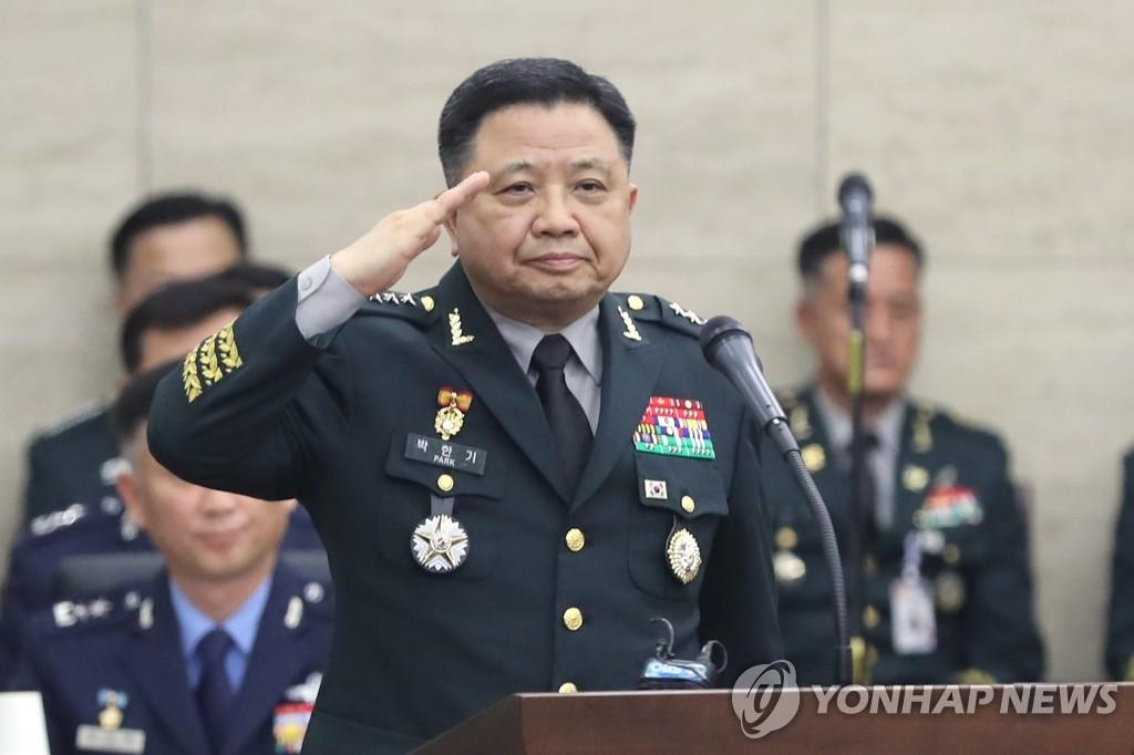 资料图片:韩联参议长朴汉基 韩联社