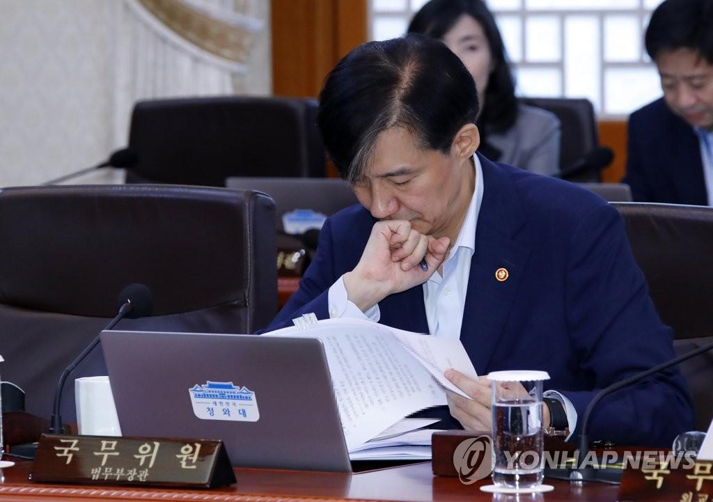 简讯:韩法务部长公布检察改革工作速推课题