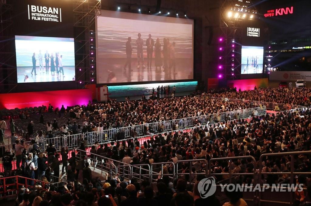 釜山电影节将延期两周 规模大缩水