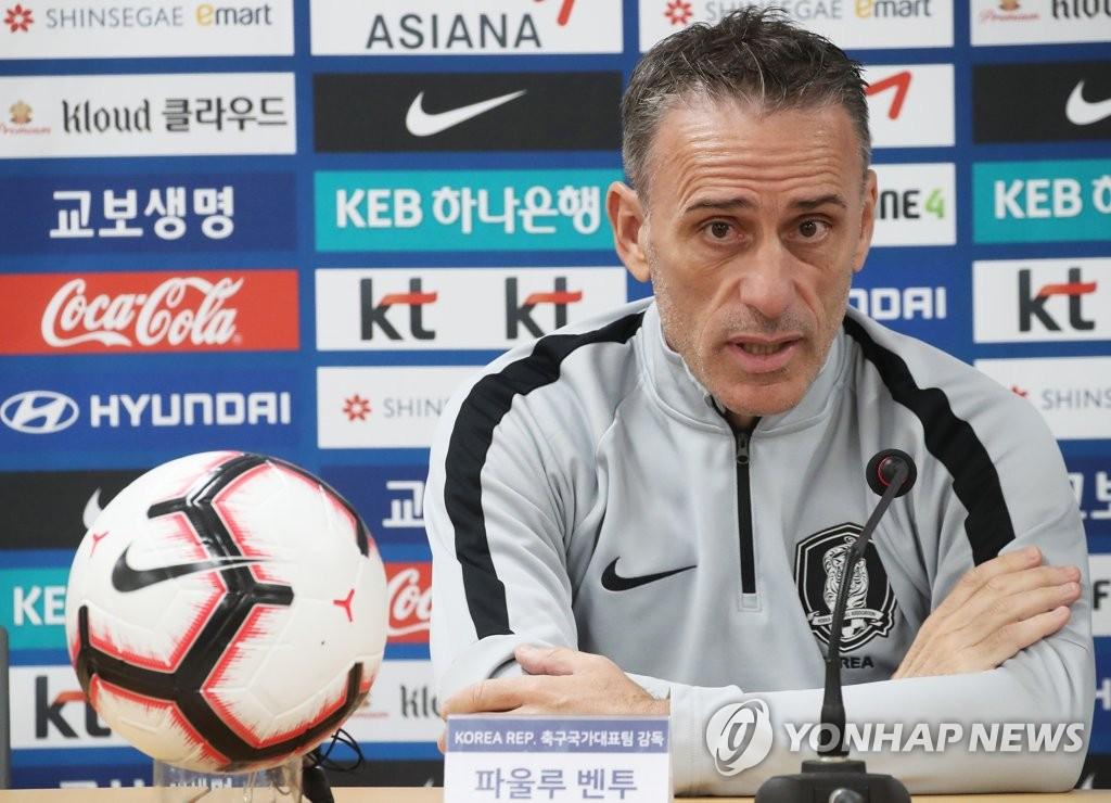 韩日男足热身赛韩国队名单出炉