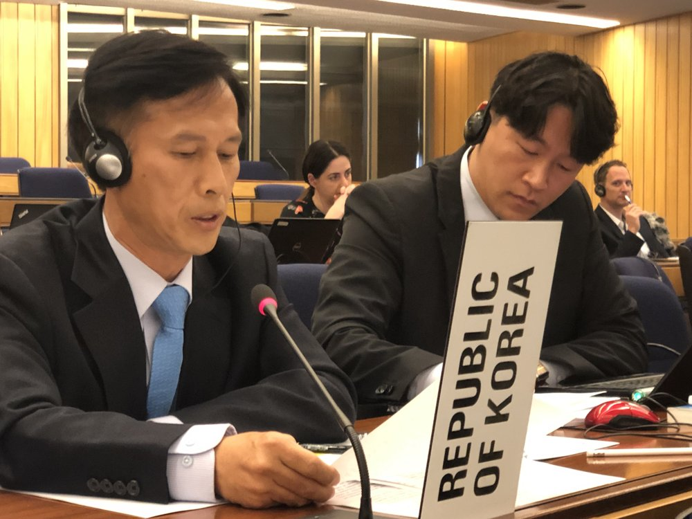 韩国代表出席伦敦倾废公约大会