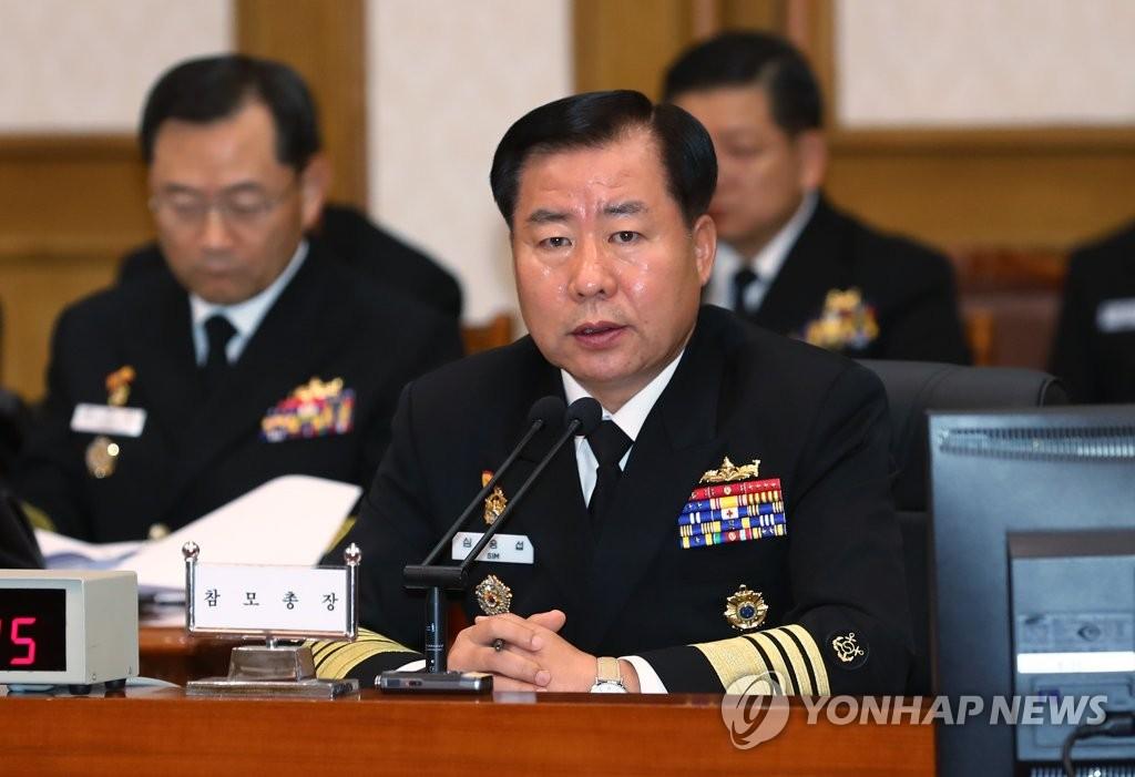 韩海军:力争拥有核动力潜艇