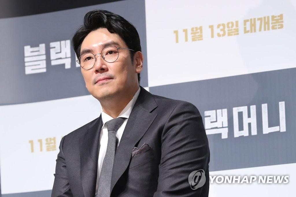 赵震雄代表作将在佛罗伦萨韩国电影节展映