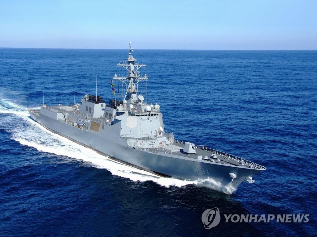 韩国将投39亿元研发国产驱逐舰战斗体系