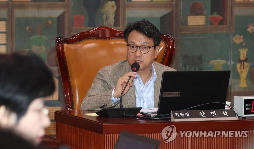 韩国国会文化体育观光委员长安敏锡 韩联社