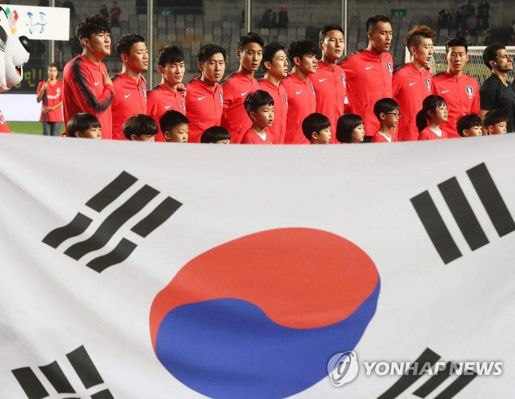 韩国国足最新FIFA排名下降两位至第39