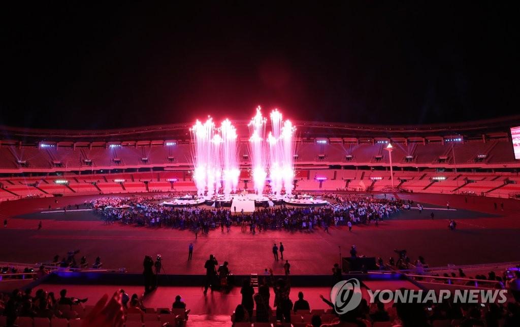 韩国第100届全国体育大会落幕
