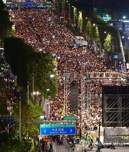 韩公民举行集会促检察改革