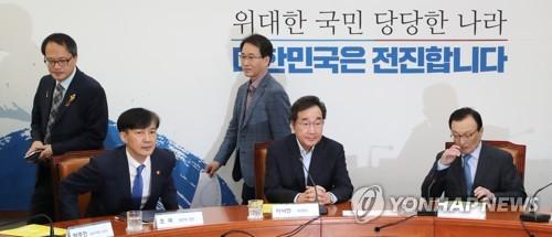 韩党政青商定下周修订检察职能规定