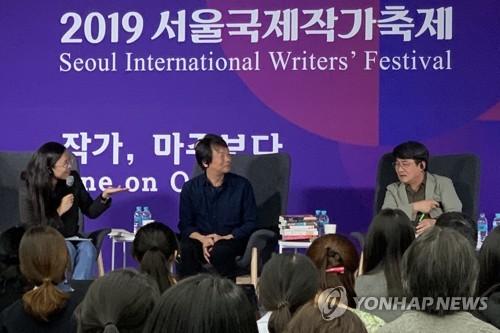 韩中作家对话