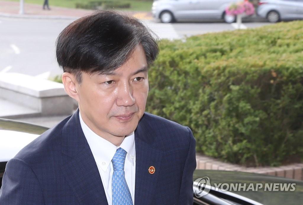 资料图片:法务部长曹国 韩联社