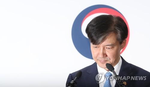 简讯:韩国法务部长官曹国表明辞意
