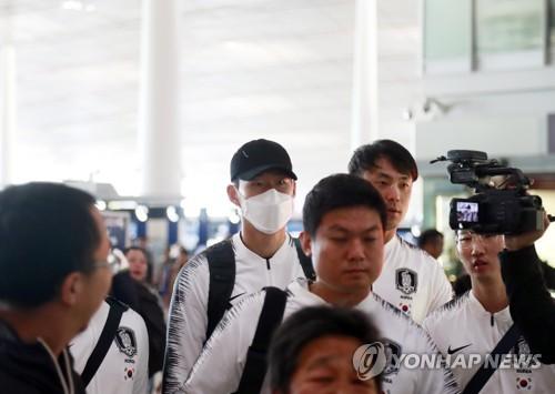 韩国男足离京赴朝参加世预赛