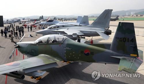 首尔航展举行媒体开放日活动