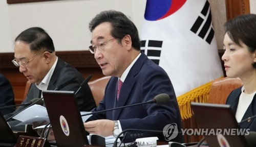 韩总理就日本遭受台风灾害表示慰问