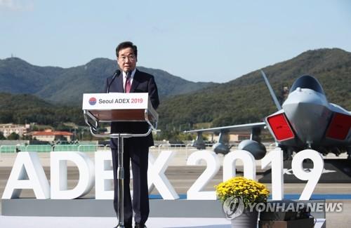 韩总理出席首尔航展开幕式