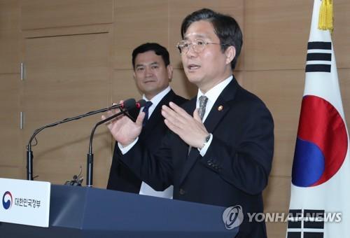 韩国发布未来十年汽车产业发展战略