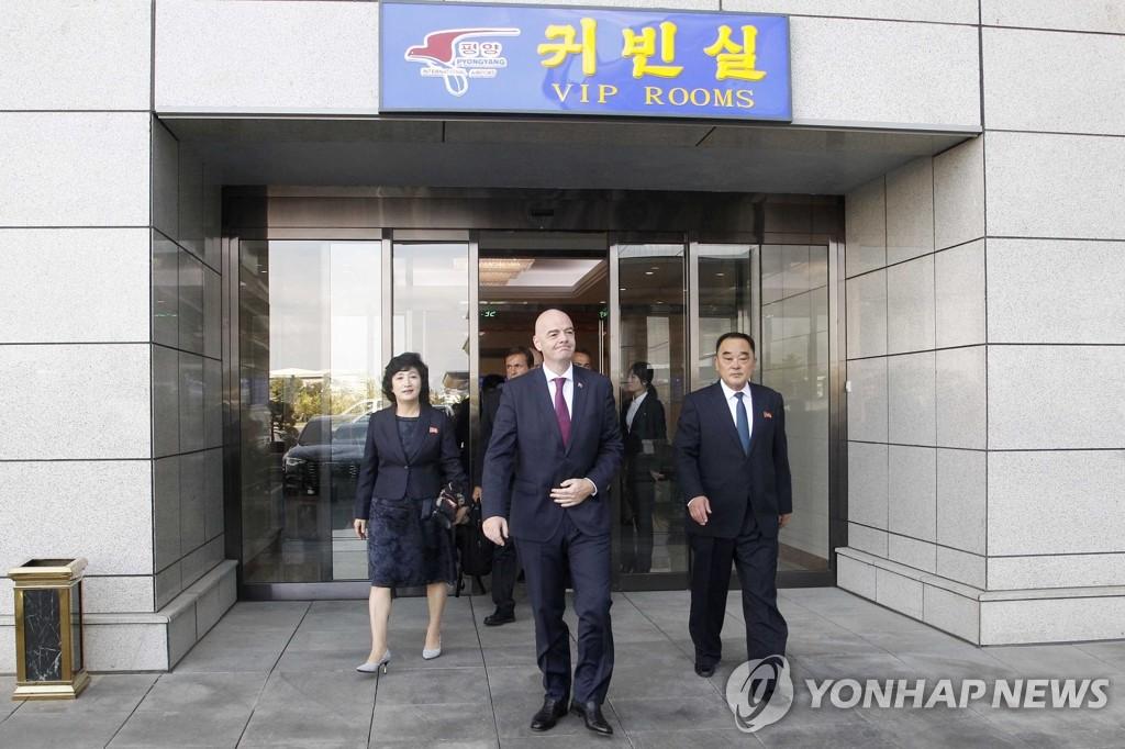国际足联主席就世预赛韩朝对决零观众不直播表遗憾