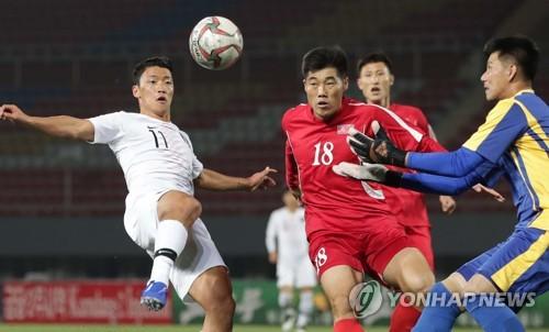 韩国就世预赛朝韩平壤对决零观众不直播表遗憾