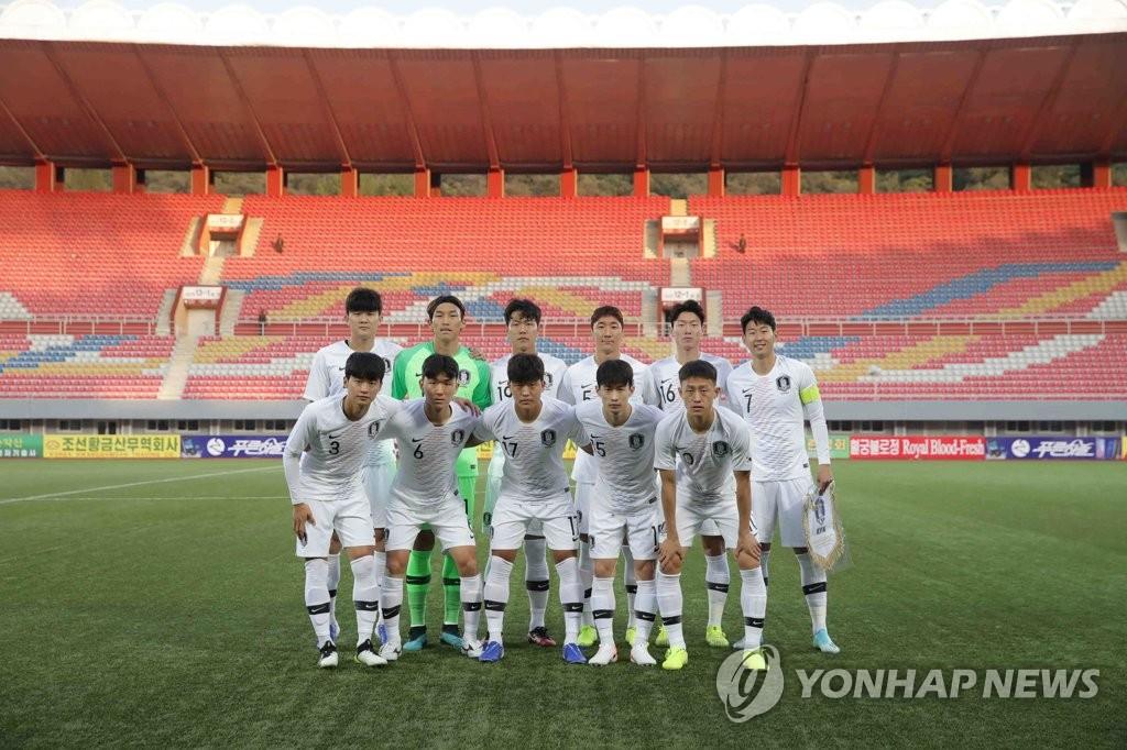 韩国男足赛前合影