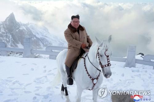 朝媒称金正恩登白头山预示历史大事件