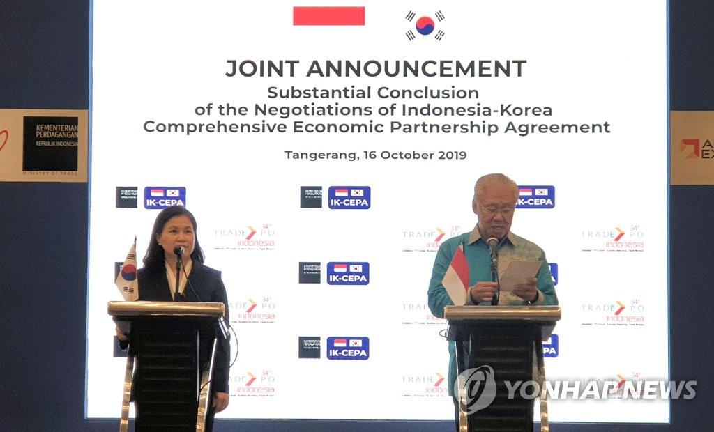 资料图片:10月16日,韩国和印尼宣布就《韩国与印尼关于建立更紧密经贸关系的安排》(CEPA)谈判达成实质性协议。 韩联社