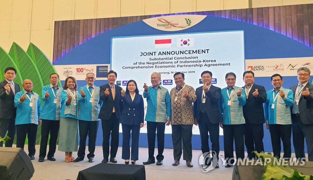 韩国与印尼就更紧密经贸关系安排谈判达成最终协议
