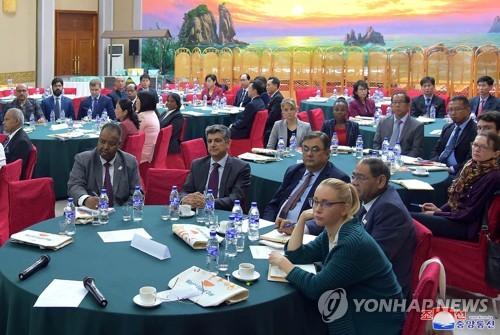 朝鲜举行世界粮食日纪念活动