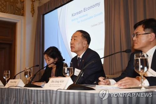 韩财长在美开经济说明会