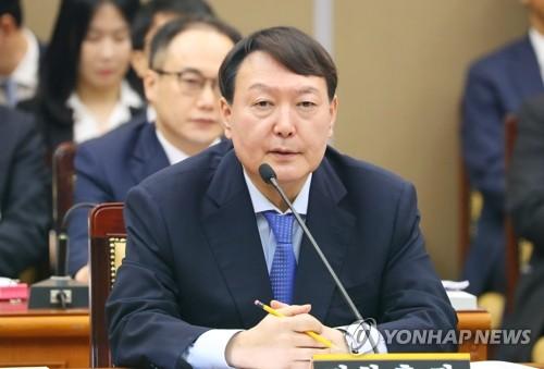 韩检察总长接受国政监查