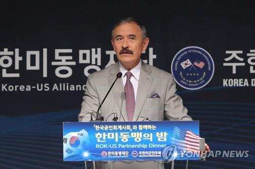 美国驻韩大使致辞
