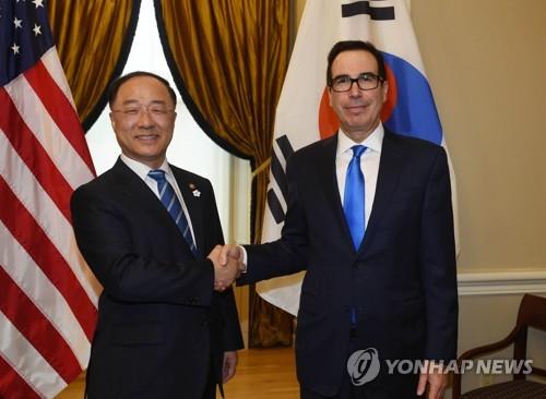 韩美财长会晤