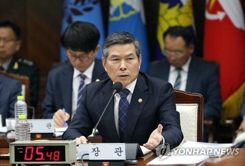 韩防长对韩朝军事联委会难产表遗憾