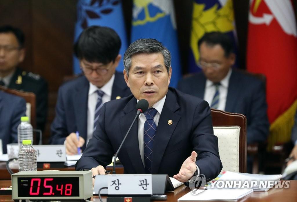韩国国防部长官郑景斗 韩联社