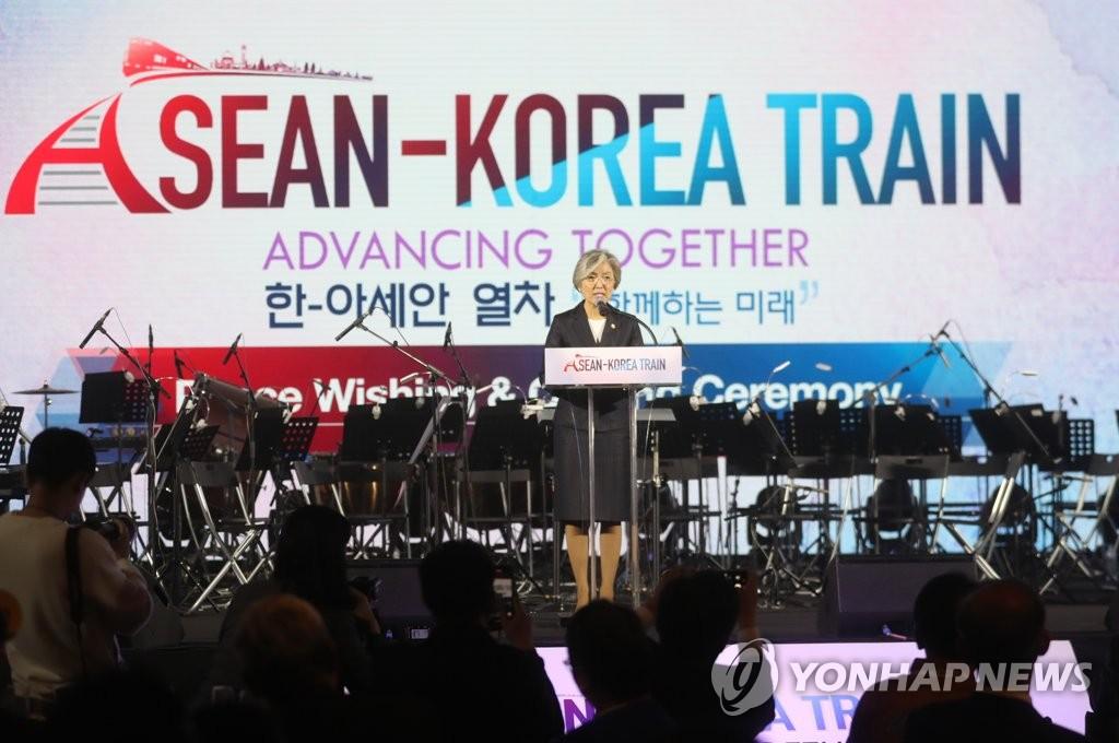 韩国-东盟特别文化部长会议将在光州举行