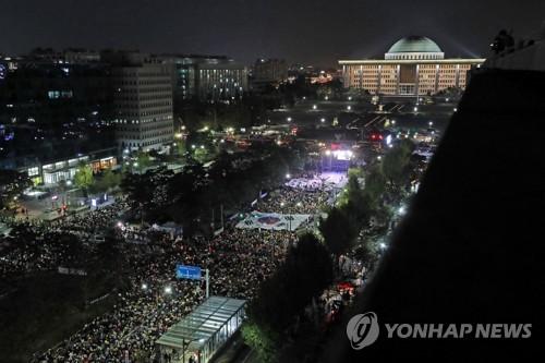 韩民众集会要求检察改革