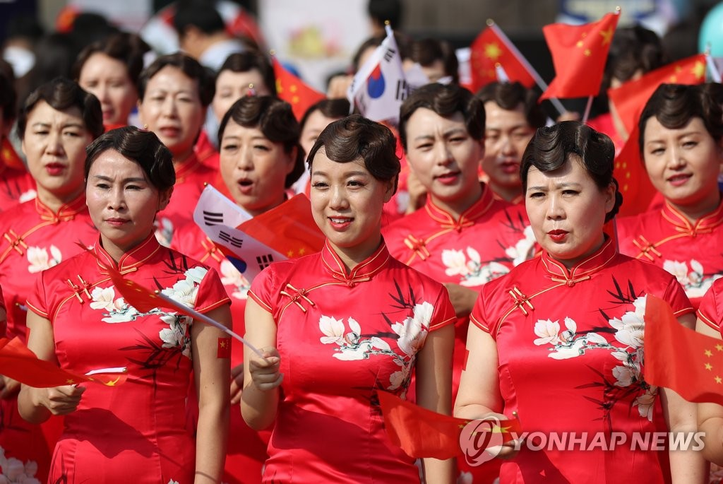 2019首尔·中国日活动