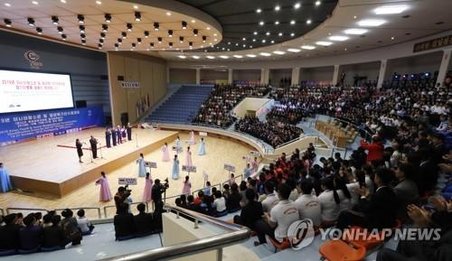 2019年亚洲青少年及青年举重锦标赛在平壤开幕