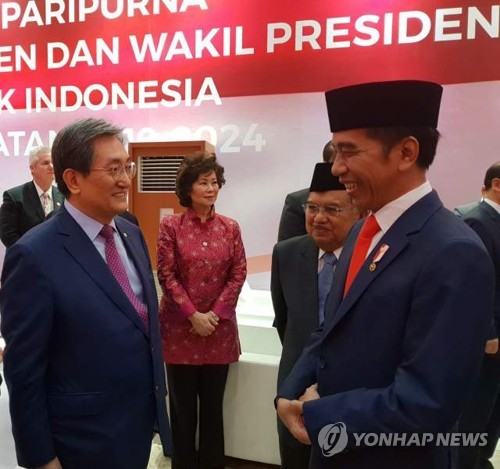 韩幕僚长出席印尼总统就职仪式