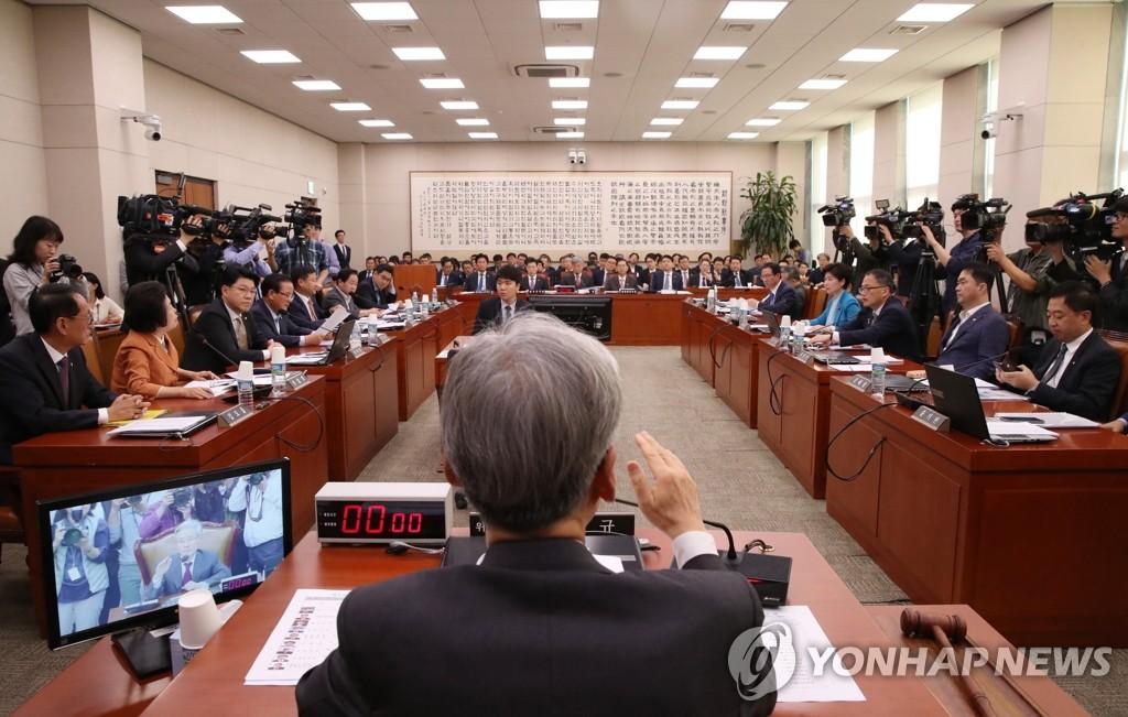 韩国第20届国会最后一次国政监查基本结束